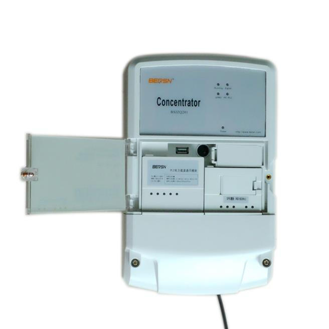 Power Line Smart Lighting Control System